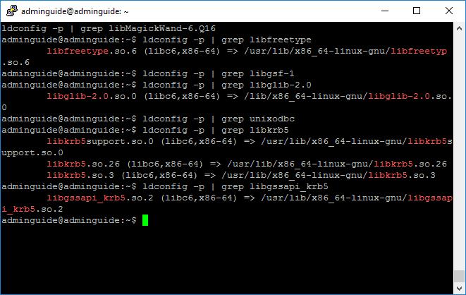готовим к установке сервер 1С 8.3 на Ubuntu