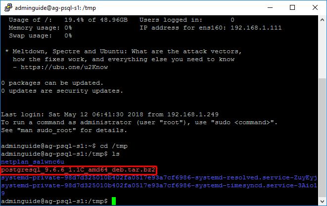 Ubuntu 18.04 - Установка PostgreSQL 1C - Проверяем наличие архива