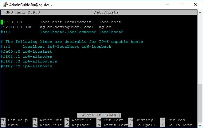 Контроллер домена на Ubuntu - Ubuntu 18.04 AD-DC - Настройка hosts
