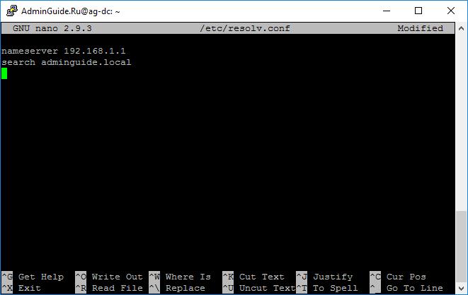 Контроллер домена на Ubuntu - Ubuntu 18.04 AD-DC - Настройка resolv.conf