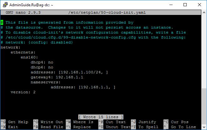 Ubuntu Server 18.04 - Установка статического IP
