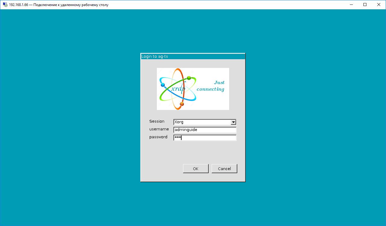 Ubuntu 18.04 - RDP Server за 5 минут - Подключение по RDP - Шаг 4
