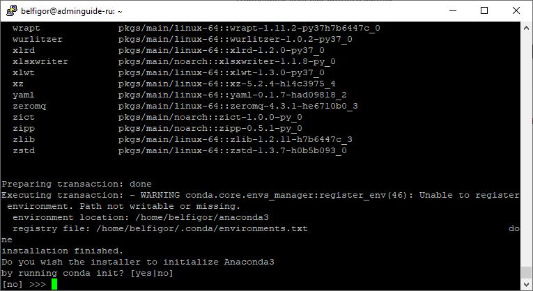 Anaconda, Jupyter Notebook для удаленной разработки на Ubuntu Server - Завершение установки