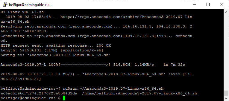 Anaconda, Jupyter Notebook для удаленной разработки на Ubuntu Server - Проверяем Hash с помощью md5sum