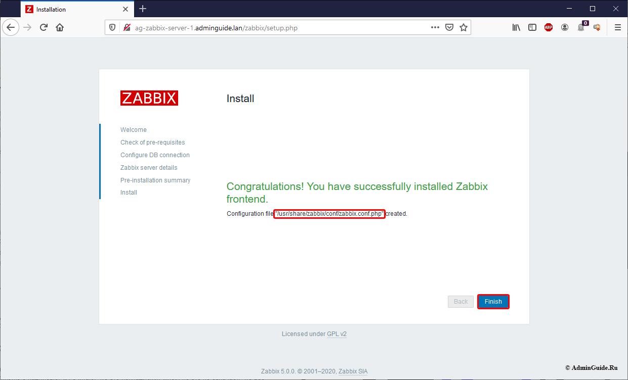 Установка Zabbix 5.0 из репозитория на Ubuntu 20.04 - Завершение установки