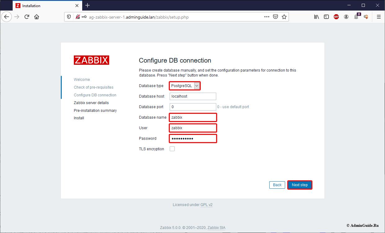 Установка Zabbix 5.0 из репозитория на Ubuntu 20.04 - Настройка подключения к СУБД