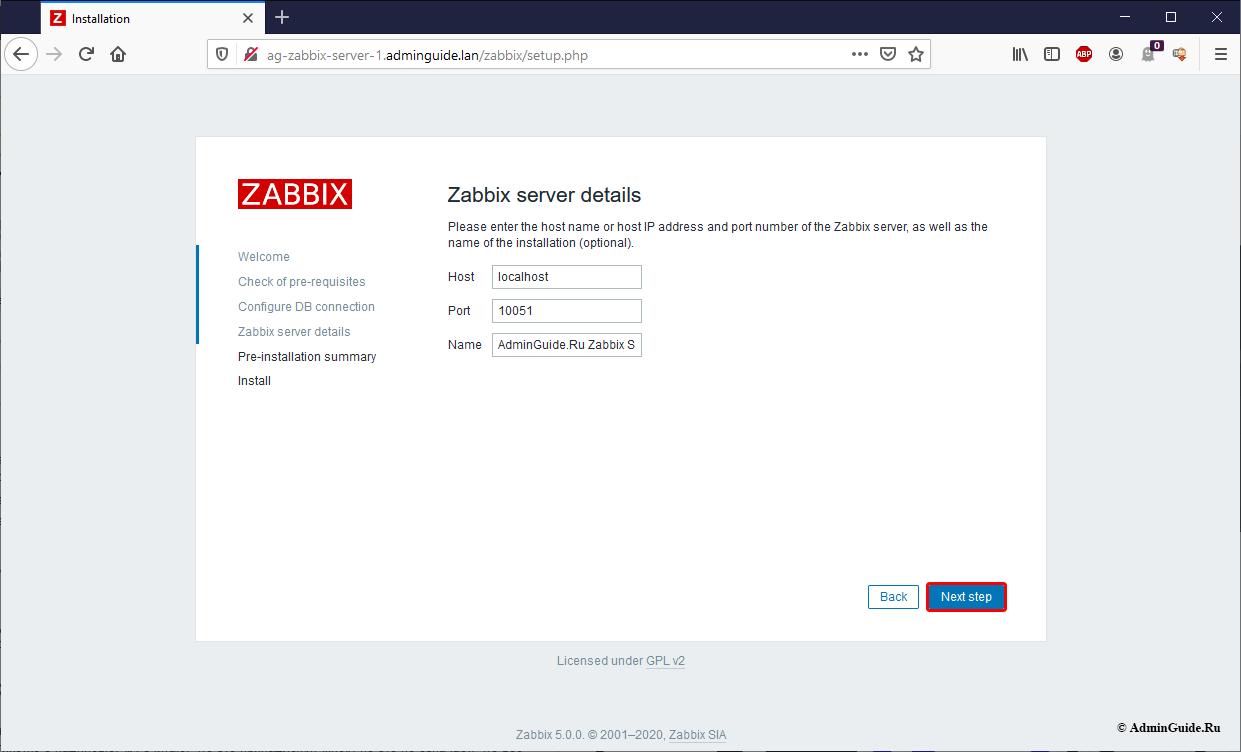 Установка Zabbix 5.0 из репозитория на Ubuntu 20.04 - Подключение к серверу