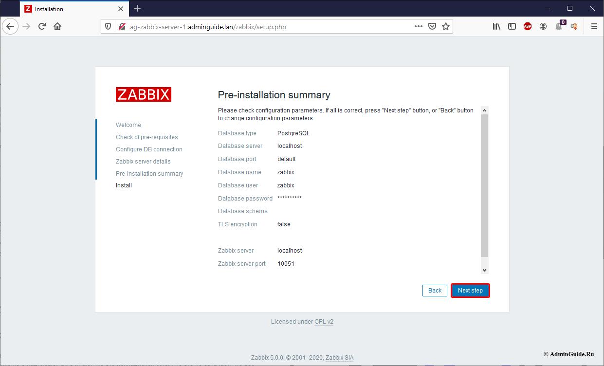 Установка Zabbix 5.0 из репозитория на Ubuntu 20.04 - Подтверждение настроек