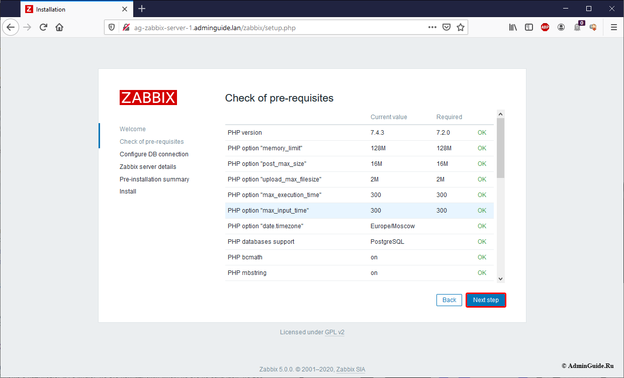Установка-Zabbix-5.0-из-репозитория-на-Ubuntu-20.04-Проверка-соответствия-требованиям