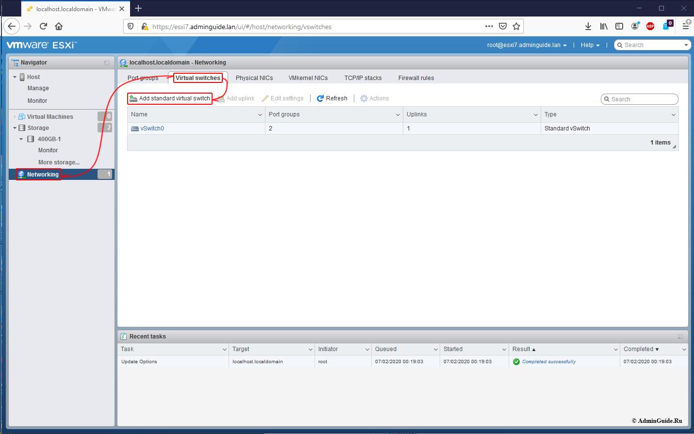 Установка Untangle NG Firewall и первичная настройка на ESXi 7 - Добавление второго vSwitch