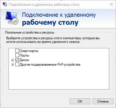 Ubuntu 18.04 - RDP Server за 5 минут - Подключение по RDP - Шаг 7