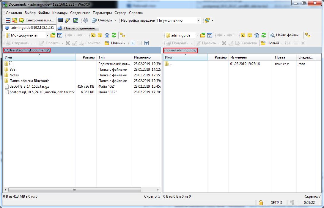 WinSCP - Интерфейс программы