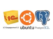 Ubuntu 18.04 — PostgreSQL 10 FATAL:  could not access file «online_analyze»